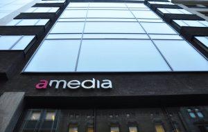 Amedia bygget